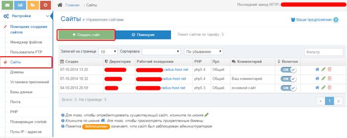 Бесплатно размещение хостинга домена 1 уровня какая винда подойдет для хостинга